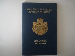 VISA D ÉTABLISSEMENT BELGIQUE TIMBRE FISCAL  ANNÉE 1951 DANS PASSEPORT ROYAUME DE GRÈCE - Documenti Storici