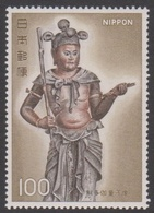 Japan SG1464 1977 National Treasure Statue Of Seitaka, Mint Never Hinged - 1926-89 Emperor Hirohito (Showa Era)