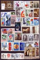 RUSSIA - UdSSR - 1988 - Lot'88 Anne Incomplet - 83 Timbre + 6 Bl - Michel - 55.00Eu - Années Complètes