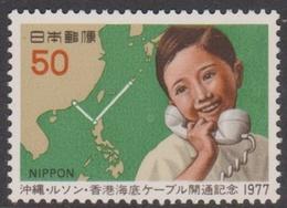 Japan SG1473 1977 Okinawa-Luzon-Hong Kong Cable, Mint Never Hinged - 1926-89 Emperor Hirohito (Showa Era)