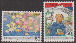 Japan SG1552-1553 1979 Japanese Songs 2nd Issue, Mint Never Hinged - 1926-89 Emperor Hirohito (Showa Era)
