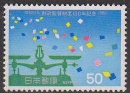 Japan SG1560 1980 Auditing Bureau Centenary, Mint Never Hinged - 1926-89 Emperor Hirohito (Showa Era)