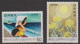 Japan SG1565-1566 1980 Japanese Songs 5th Series, Mint Never Hinged - 1926-89 Emperor Hirohito (Showa Era)