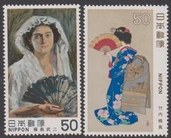 Japan SG1574-1575 1980 Modern Art 7th Issue, Mint Never Hinged - 1926-89 Emperor Hirohito (Showa Era)