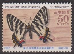 Japan SG1578 1980 16th International Congress Of Entomology, Mint Never Hinged - 1926-89 Emperor Hirohito (Showa Era)