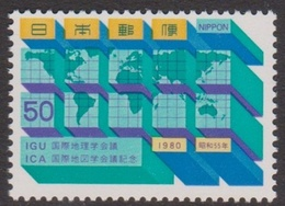 Japan SG1579 1980 24th Geographical Congress, Mint Never Hinged - 1926-89 Emperor Hirohito (Showa Era)