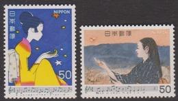 Japan SG1580-1581 1980 Japanese Songs 7th Series, Mint Never Hinged - 1926-89 Emperor Hirohito (Showa Era)