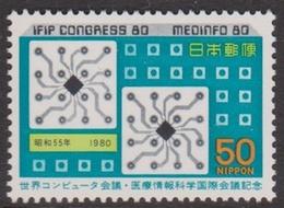 Japan SG1582 1980 8th World Computer Congress, Mint Never Hinged - 1926-89 Emperor Hirohito (Showa Era)