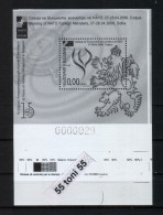 2006 - NATO MEETING IN SOFIA Special S/S Issue -missing Value –MNH (Rare) BULGARIA / Bulgarie - OTAN