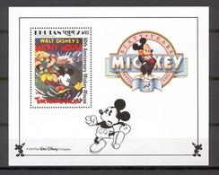 Disney Bhutan 1989 Mickey In The Touchdown Mickey MS MNH - Disney