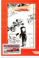 IMOLA CAMPIONATO MONDIALE F1- ANNULLO FILATELICO  - 1999  -(BO) - - Imola