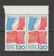 FRANCE / 1975 / Y&T N° 1859 ** : Relations France / URSS X 2 En Paire - Gomme D'origine Intacte - Frankreich
