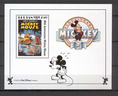 Disney Bhutan 1989 Mickey In Trader Mickey MS MNH - Disney