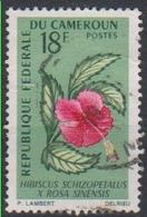 CAMEROUN - Timbre N°423 Oblitéré - Kamerun (1960-...)