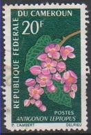 CAMEROUN - Timbre N°424 Oblitéré - Kamerun (1960-...)