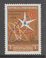 TIMBRE NEUF D'INDE PORTUGAISE - EXPOSITION DE BRUXELLES N° Y&T 501 - 1958 – Bruxelles (Belgique)