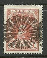 Russia Russland Stumme Stempel Mute Cancel Estonia Estland Tallinn Reval - 1857-1916 Empire