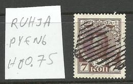 Russia Russland Stumme Stempel Mute Cancel RUHJA RUJEN Latvia Lettland Estonia Estland - 1857-1916 Empire