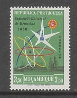 TIMBRE NEUF DU MOZAMBIQUE - EXPOSITION DE BRUXELLES N° Y&T 458 - 1958 – Bruxelles (Belgique)
