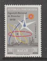 TIMBRE NEUF DE MACAO - EXPOSITION DE BRUXELLES N° Y&T 384 - 1958 – Bruxelles (Belgique)