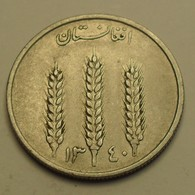 1961 - Afghanistan - 1340 - 1 AFGHANI (100 Pull ) KM 953 - Afghanistan