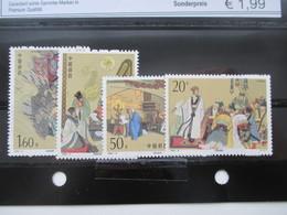 China 1992 Klassische Chinesische Literatur Nr. 2436 - 2439 Postfrisch / ** - 1949 - ... Volksrepublik