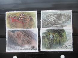 China 1991 Die Fünf Heiligen Berge Chinas Nr. 2376 - 2379  Postfrisch / ** - 1949 - ... Volksrepublik