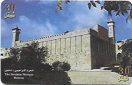 Palestine: Hebron - The Ibrahim Mosque - Palestina