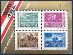 HUNGARY - UNGARN - HONGRIE WIPA STAMP EXHIBITION AUSTRIA VIENNA 1933 MNH S/S 1981 - Ongebruikt