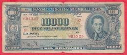 Bolivie -10000 Bolivianos Du 20/12/1945---G/TB+( FORTE COTE EN UNC PEU COMMUN) - Bolivie