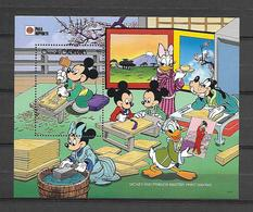 Disney Grenada Gr 1991 Mickey And Friends Master Print Making MS MNH - Disney