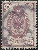 RUSSIE  1884  -  YT  31 -  Oblitération  N° 4 De Saint Pétersbourg - Oblitérés