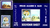 Afghanistan 2006 Moulana Jalaluddin M. Balkhi Religion 2 Stamps + 1 Sheet - Afghanistan