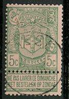 Belgium 1894 5c Antwerp Exhibition Issue #76 - 1894-1896 Exhibitions