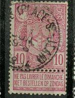 Belgium 1894 10c Antwerp Exhibition Issue #77 - 1894-1896 Exhibitions