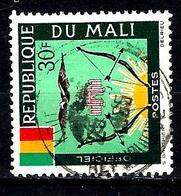 MALI S18° 30f Polychrome Timbre De Service Armoiries (10% De La Cote + 015) - Mali (1959-...)