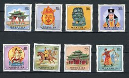 MONGOLIE: DIVERS N° Yvert 540/547** - Mongolie
