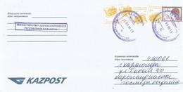 Kazachstan 2003 Astana Desert Dormouse Selevinia Betpakdalaensis Politician Gani Muratbajew Cover - Rodents