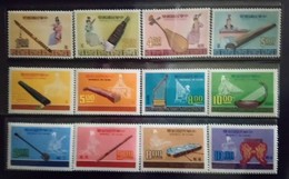 1969-1977 Complete Sets Of  Music Series Stamps Costume Instrument - Costumes