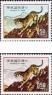 Taiwan 1973 Chinese New Year Zodiac Stamps  - Tiger 1974 - 1945-... Republik China