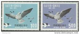 Taiwan 1972 10th Anni Of AOPU Stamps Bird Dove UPU - Unused Stamps