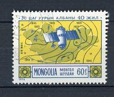 MONGOLIE: POSTE AERIENNE N° Yvert 74 Obli. - Mongolie