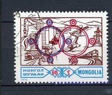 MONGOLIE: DIVERS N° Yvert 863 Obli. - Mongolie