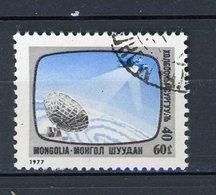 MONGOLIE: DIVERS N° Yvert 925 Obli. - Mongolia