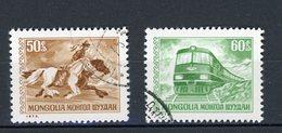 MONGOLIE: DIVERS N° Yvert 659/660 Obli. - Mongolia