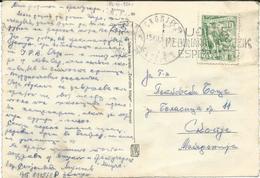 "Yugoslavia 1964 Zemun Postcard - Slogan / Flamme ,,Ucite Medzunarodni Jezik ESPERANTO "" - 1945-1992 République Fédérative Populaire De Yougoslavie"