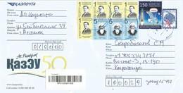 Kazachstan 2018 Astana Space First Female Cosmonaut Walentina Tereschkowa Politician Registered Postal Stationary Cover - Rusland En USSR