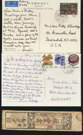 China One Postal Stationary An One Postcards And ?? - China
