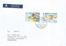 Liechtenstein 2001 Vaduz Swimming Athletics Javelin Cover - Liechtenstein