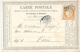France Lot De 2 Cartes Postales XIX° - 1853-1860 Napoléon III